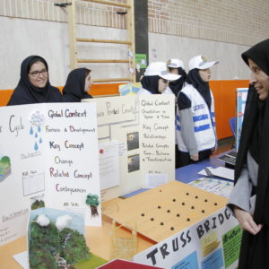Shahid Mahdavi educational Complex Science Exhibition