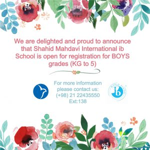 Mahdavi International school for boys